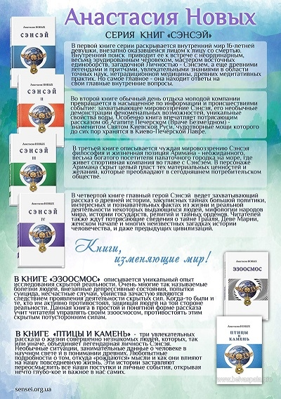 knigi-a-novyh